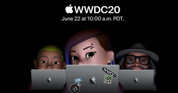 蘋果 WWDC 2020直播倒數!蘋果五大系統生態改變、AirPods新品預測總整理
