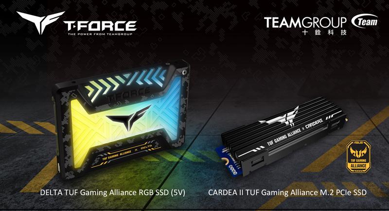 十銓科技今日發表與華碩TUF Gaming Alliance聯名推出的TUF聯名款2.5吋RGB 固態硬碟及M.2固態硬碟