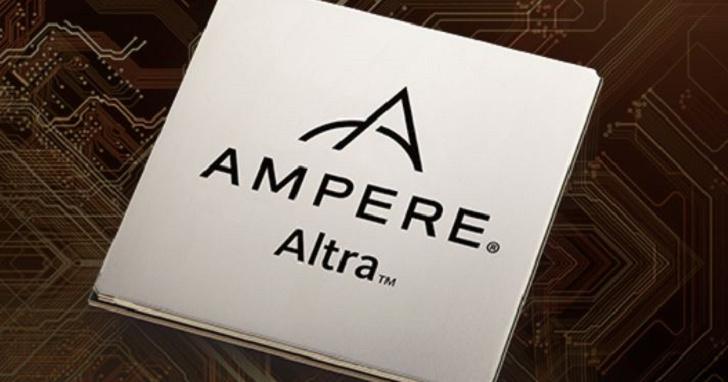 64 核心不夠看,Ampere 準備推出 7nm 奈米製程 128 核心的商用 CPU