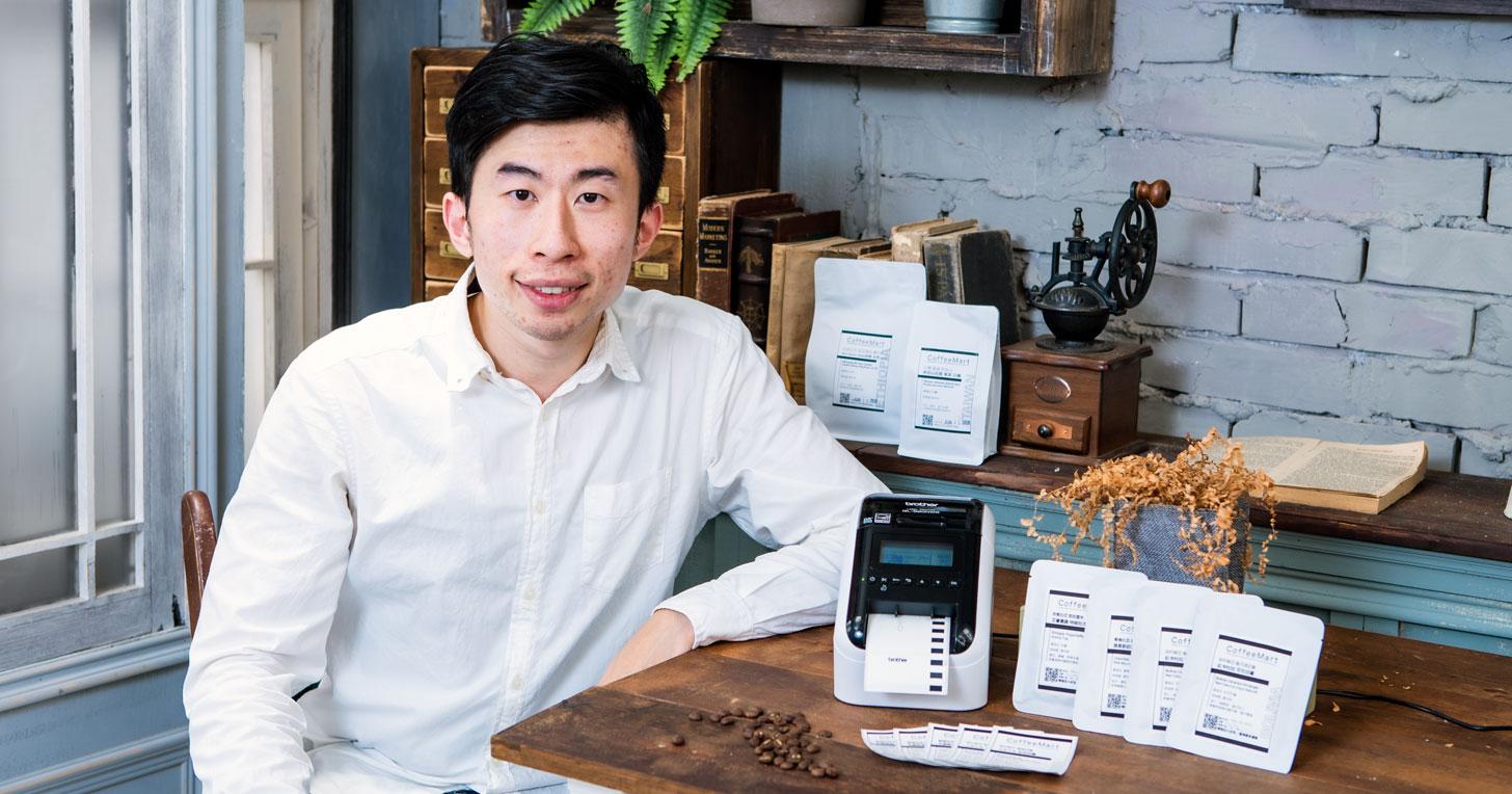 本月T人物│嘗試失敗才是發現成功之道:專訪CoffeeMart創辦人唐子軒~暢談電商創業浪漫與現實,標籤機應用於精品咖啡包裝心得!