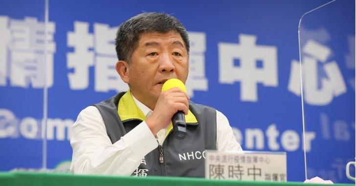 日本留學生於台灣南部感染入境日本被查出,指揮中心宣布140人列入觀察