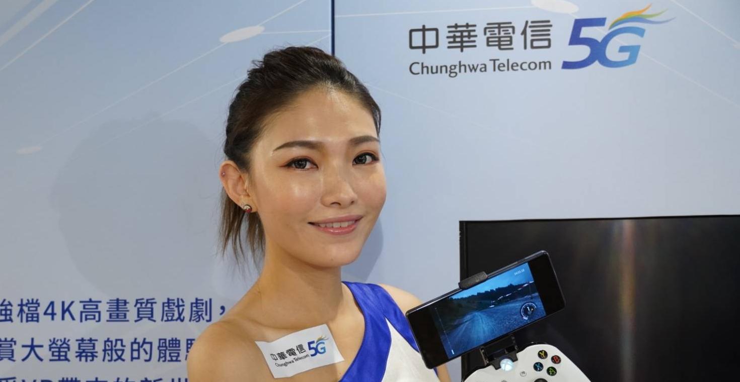 中華電信宣布 5G 即刻開台!資費方案 599 元起、吃到飽 1399 元起