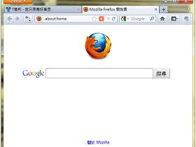 Google 以3年10億美元成為 Firefox 預設搜尋引擎