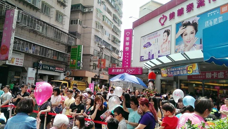 美華泰復活!台灣夏普宣布收購美華泰,從本土美妝品牌轉型成線上日系百貨