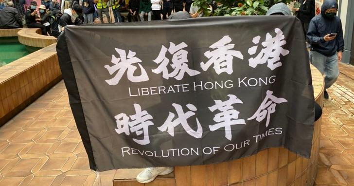 香港政府宣佈「光復香港 時代革命」口號違法,適用於全球任何人、只要在香港轉機即有機會被捕
