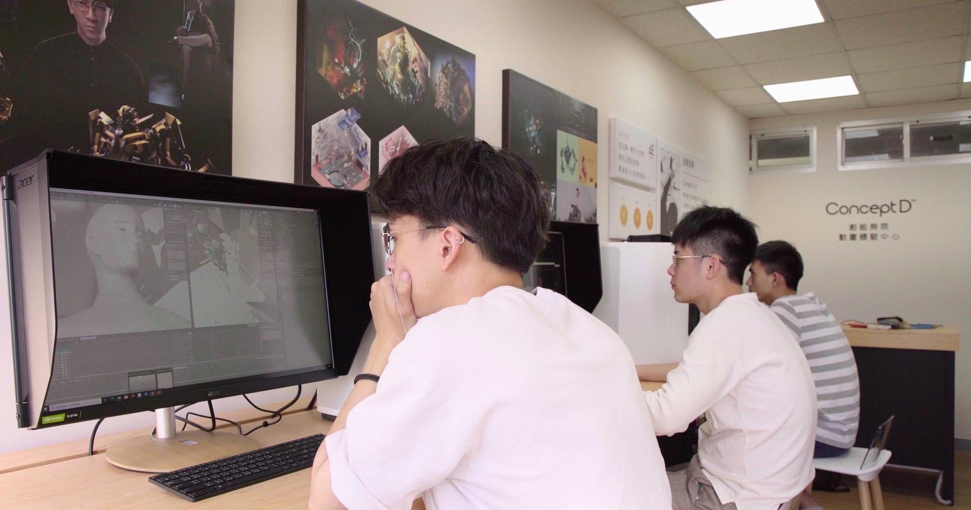 宏碁攜手臺科大成立ConceptD動畫中心,9件畢業作品獲2020金點新秀設計獎