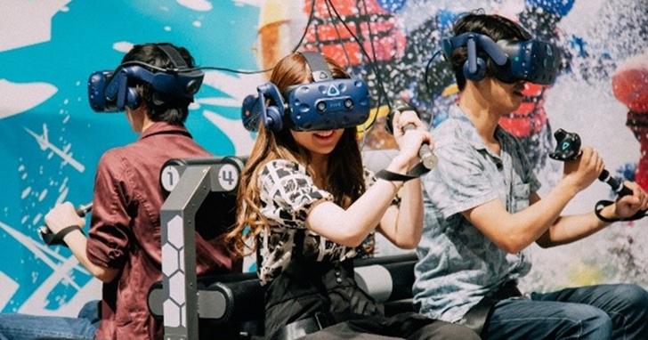 新北 VR ZONE 將在 7 月底登場!VR 版馬力歐賽車、龜派氣功與急流泛舟等你來玩