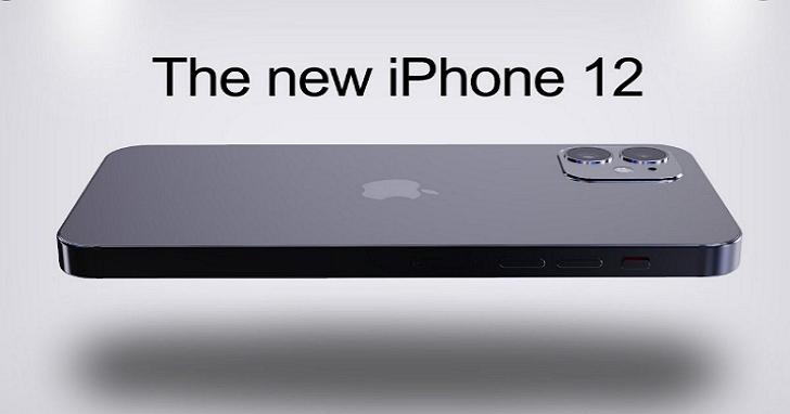 iPhone 12記憶體容量將大增50%,4款新機型顯示未來蘋果產品發佈新策略