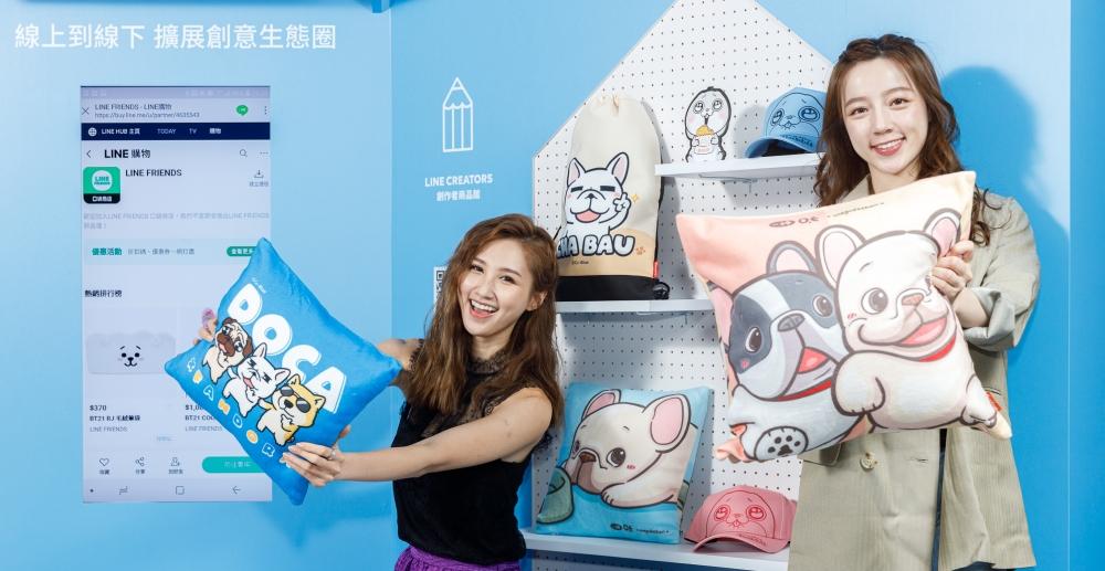 台灣人超愛買 LINE 貼圖,前十大創作者平均賺 2 億元,兔兔真誠比讚最常被使用