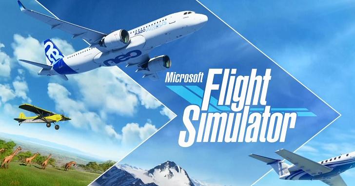 不能出國的解悶救星!微軟模擬飛行《Microsoft Flight Simulator》將於 8 月 18 日正式登場
