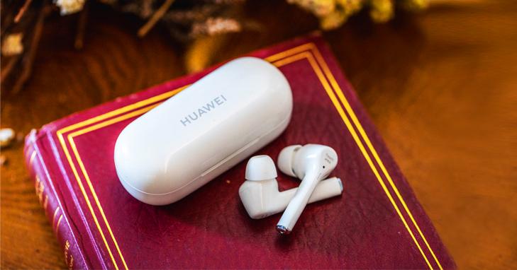 佩戴舒適,降噪有感,最優真無線藍牙降噪耳機HUAWEI FreeBuds3i 寧靜評測