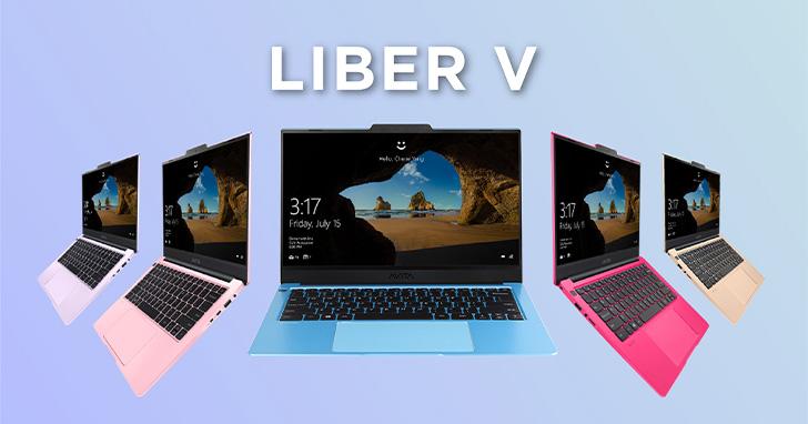 AVITA引領市場打破傳統,全新LIBER V系列筆記型電腦矚目登場
