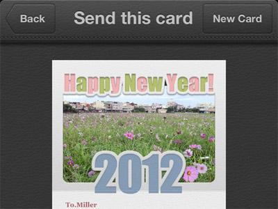 iPhone App:用 Cardmon 製作精美電子賀卡