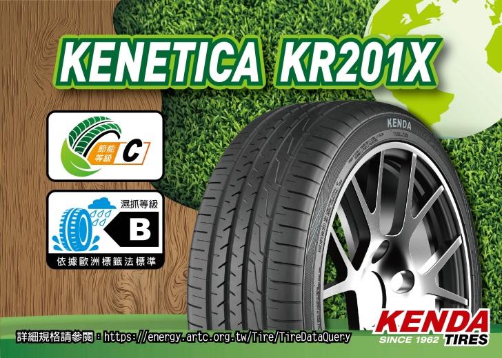 節能輪胎標誌A、B、C分三級,解碼輪胎的摩斯密碼