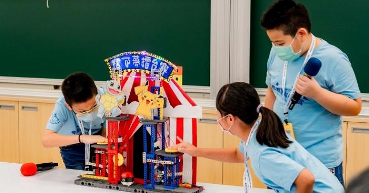 第八屆索尼創意科學大賞,暑期在台北科教館、高雄科工館接力展出「力學玩具遊樂園」