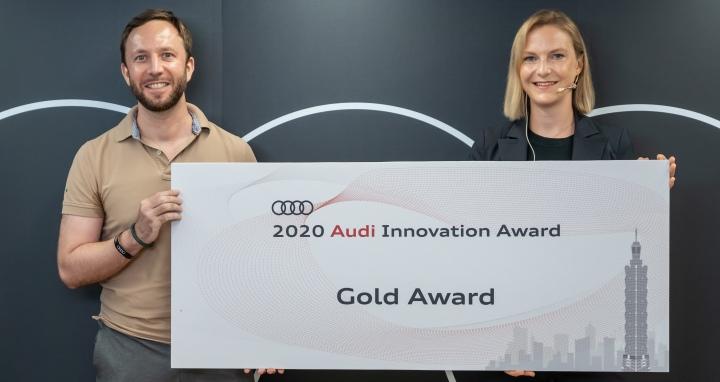 台灣奧迪持續支持台灣新創圈,2020 Audi Innovation Award 落實在地技術應用