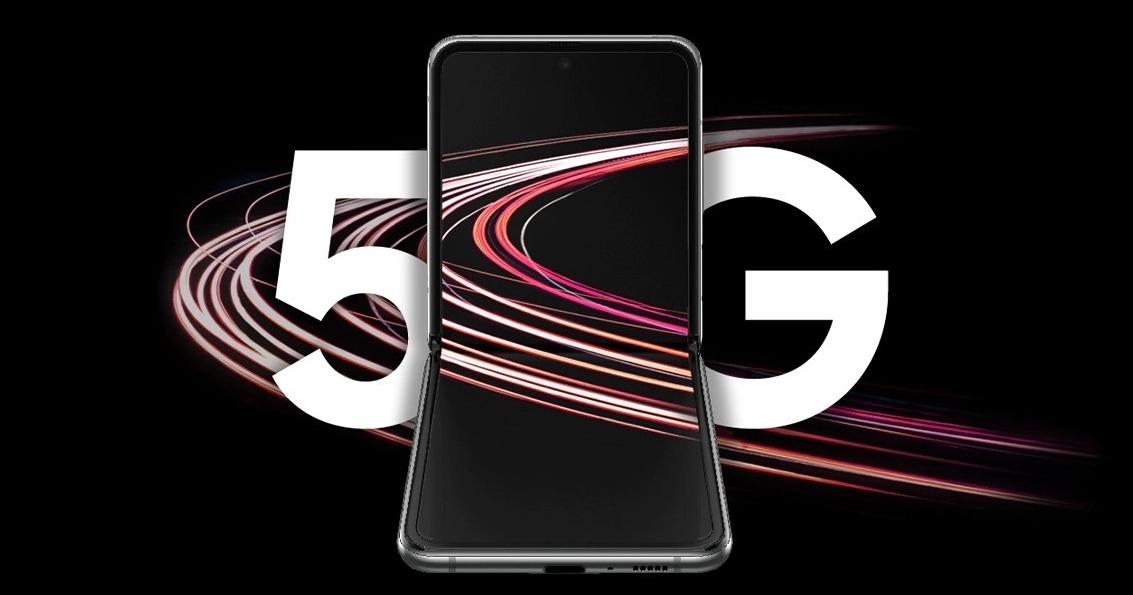 三星 Galaxy Z Flip 5G 將在台開賣,8/7 上市空機價 49,888 元