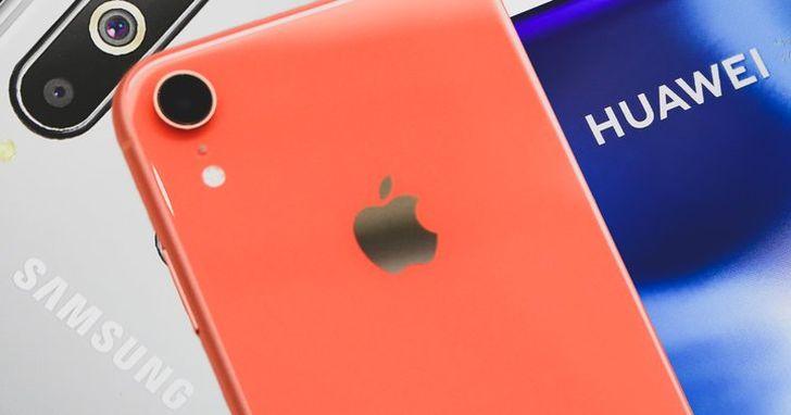 第二季全球智慧手機市場洗牌,華為全球出貨竟然不跌反漲、超越三星奪冠?