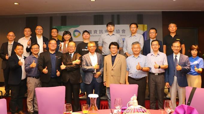 台灣資訊安全協會成立 鏈結產官學共創資安產業生態系
