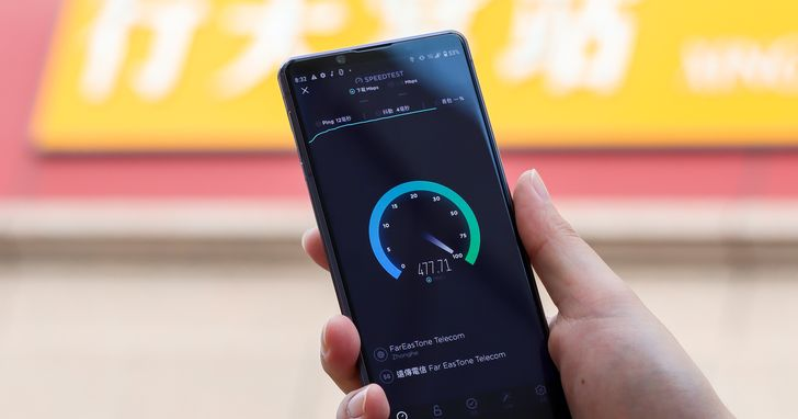 台灣5G時代來臨,你適合搶先申辦新方案嗎? 4個新觀念釐清資費陷阱,5大問題先考考自己!