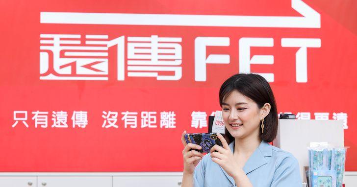 遠傳friDay影音鬼月特輯 「陰間好朋友出動中」,日、美劇齊發威