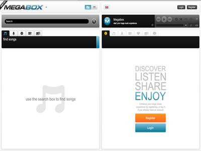 MEGABOX 免費上傳音樂平台,把私人音樂收藏變雲端