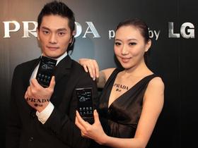 PRADA Phone by LG 3.0,單色介面很優雅,售價 22,900元