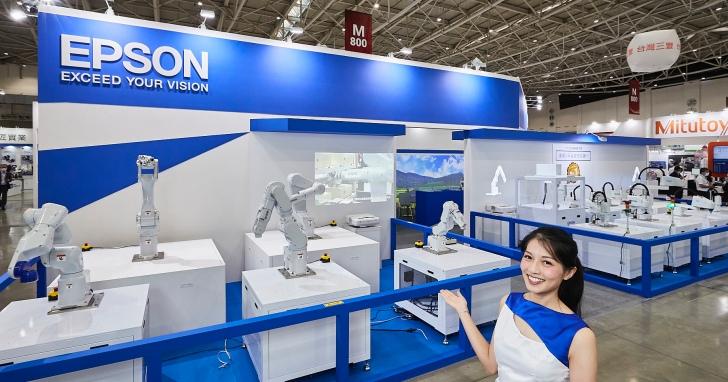 Epson 推機械手臂管理系統與 AR 遠端專家協作方案,助力台灣製造業超前佈署