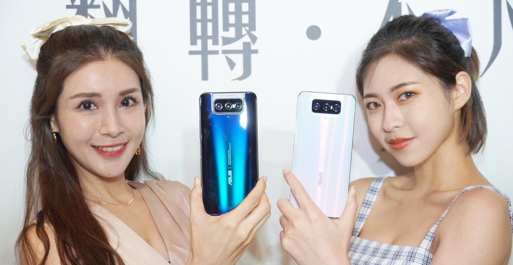 華碩 ZenFone 7 正式發表,翻轉鏡頭、兩種型號、21,990 元起即日起開賣