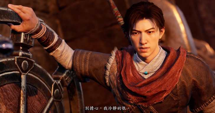 PS4 版《軒轅劍柒》初回預約特典、限定版內容公開,並將首次加入日文配音