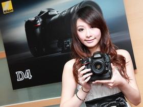 台灣首發 Nikon D4 新旗艦試玩報告,聽聽好快的連拍速度