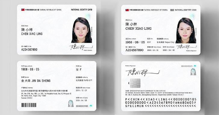 內政部表示首次領取數位身分證免收費用,若遺失需補發則需900元