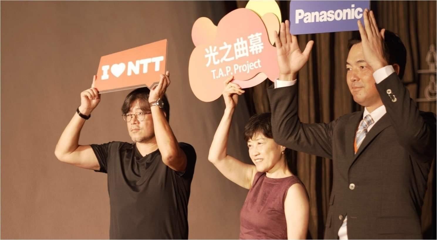 臺中國家歌劇院與 Panasonic 共同打造沉浸式視覺體驗 「光之曲幕 T.A.P. Project」新登場