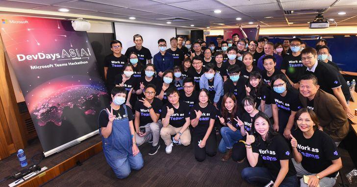 「微軟Teams Hackathon」產業好手齊聚,展現高實用性解決方案