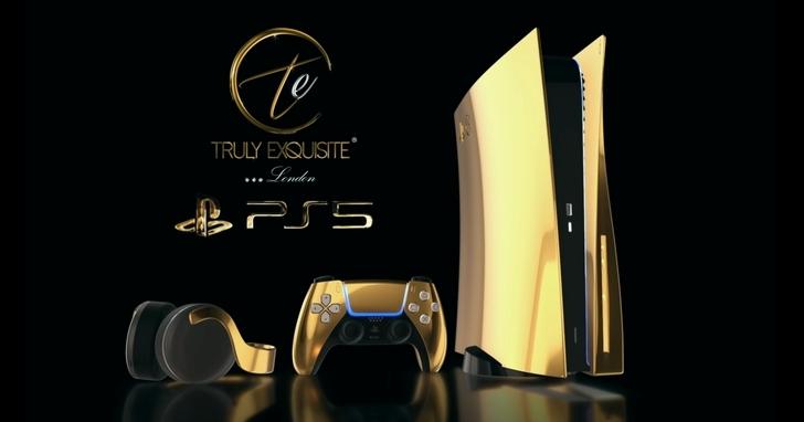 PlayStation 5 明日開放全球預購!24K 純金的限量客製版本,一台要價 30 萬元台幣