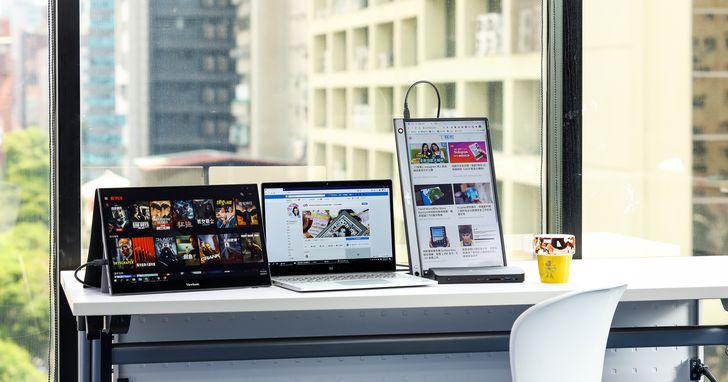5款可攜式顯示器採購解析,內建電池續航力能撐多久?除了筆電外,手機、Switch 遊戲機是否都能接?