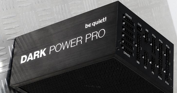 鈦級全數位控制,be quiet! Dark Power Pro 12 1200W 全模組化電源供應器評測