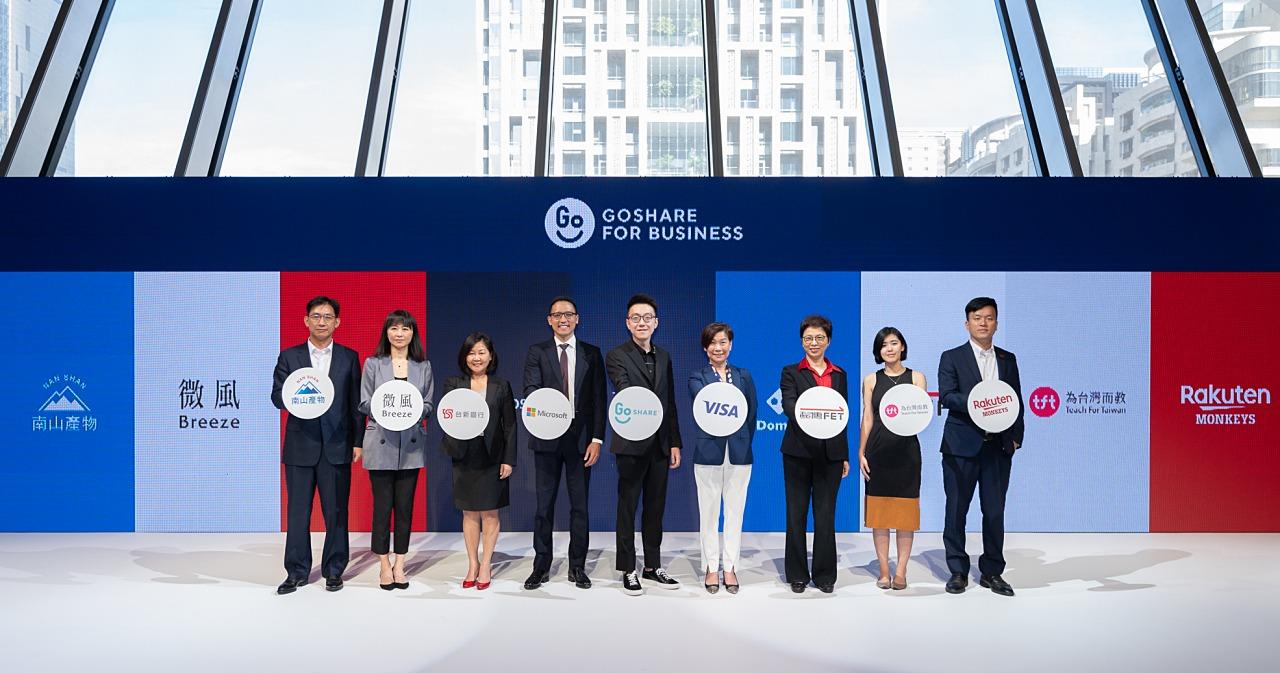 GoShare 推出「GoShare for Business」商用方案,攜手九大企業共推綠色經濟