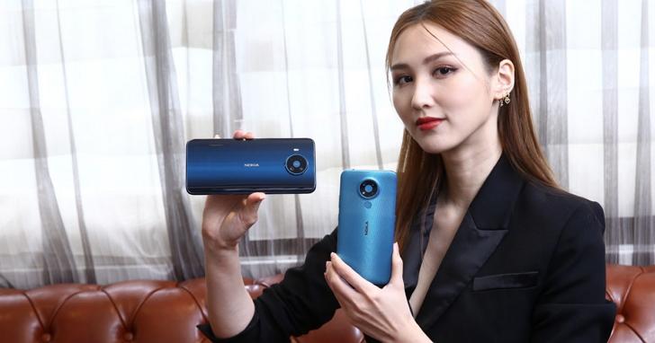 Nokia 8.3 5G 10 月中上市,搭蔡司四鏡頭、售價 16,990 元