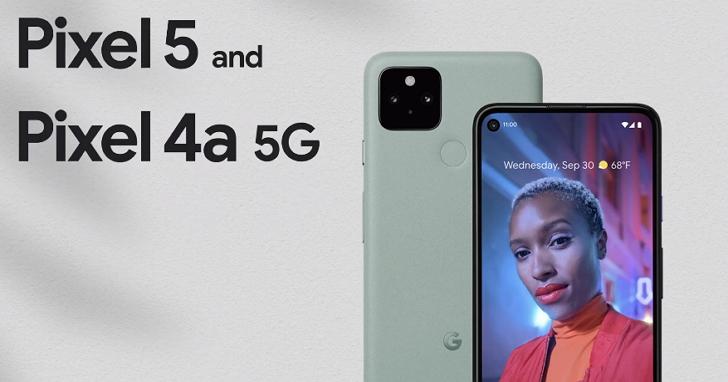 Google Pixel 5 及 Pixel 4a 5G 加入超廣角鏡頭,台灣官網開放預購