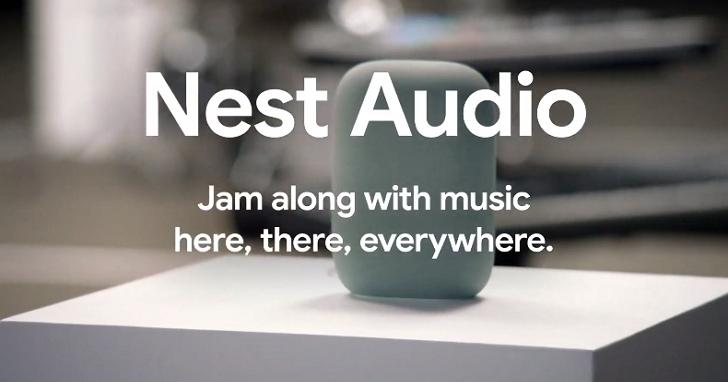 Google 新智慧音箱 Nest Audio,售價 3,180 元