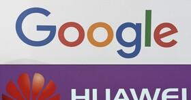 中國政府應華為請求,將對Google展開反壟斷調查