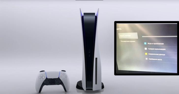 PS5 實機介面曝光,實際可用空間竟僅664GB?