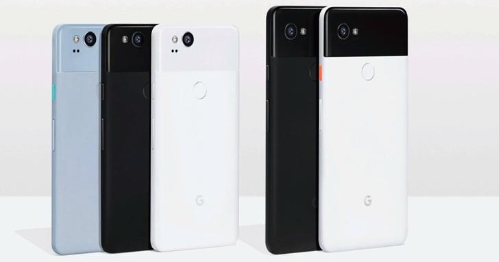 今年12月之後,Google Pixel 2系列將不再保證支援更新