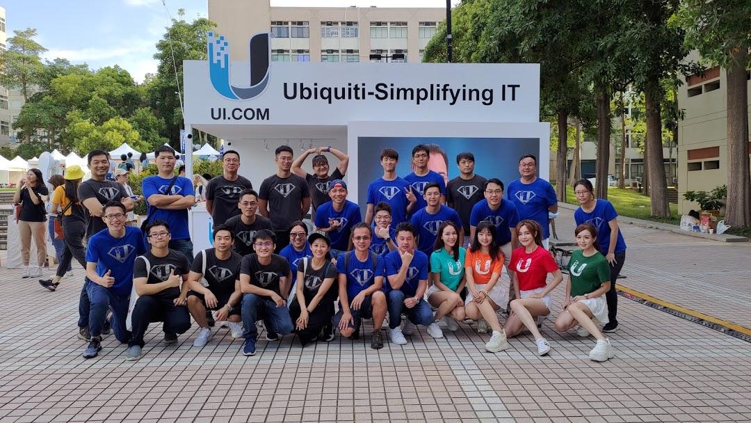 Ubiquiti Inc. 優比快全球研發總部擴大在台徵才