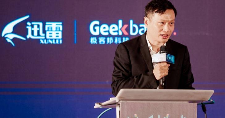 迅雷前CEO陳磊涉嫌貪污,聘用兩名區塊鏈專家真實身份竟是農民