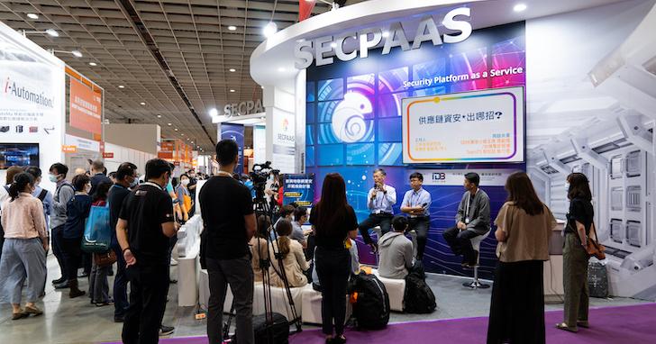 2020國際半導體展SECPAAS資安館現場直擊!資安廠商參展、資安講座活動,帶來滿滿資安能量