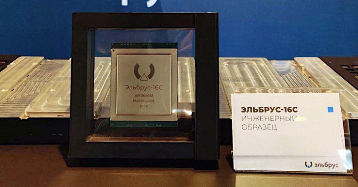 俄羅斯自行研發 16 核心電腦處理器,單核達 2GHz 採用 16 奈米製程
