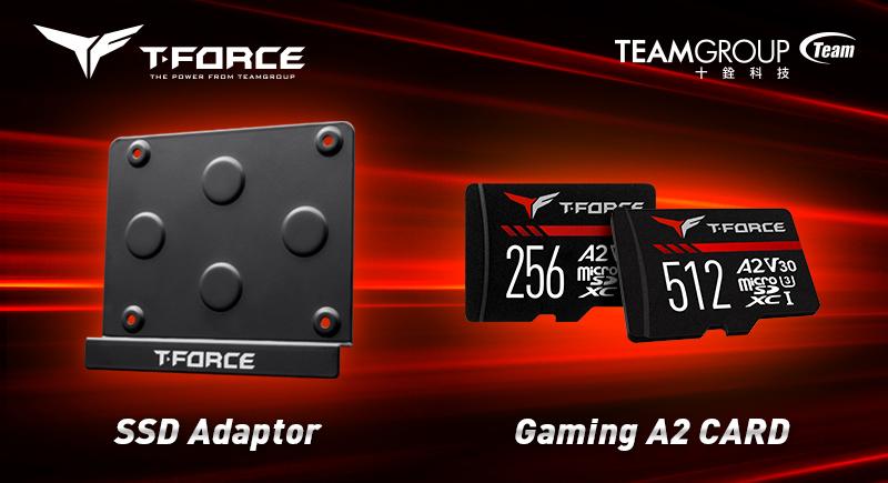 十銓科技T-FORCE 酷炫推出滿足電競及裝機玩家需求的魅力新品 GAMING A2記憶卡飆速載入 暢遊手遊 SSD Adaptor 盡情展示 風采無限