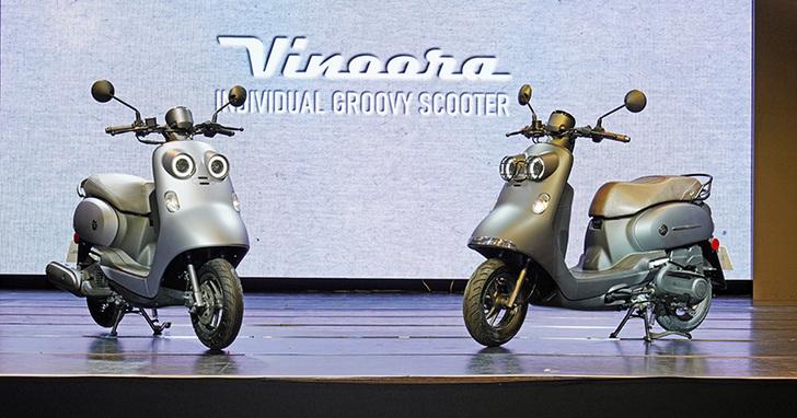 這頭燈肯定會讓人多看「兩眼」!Yamaha Vinoora 全新面貌亮相